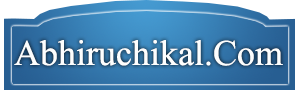 Abhiruchikal | The best career consultancy service in Kerala